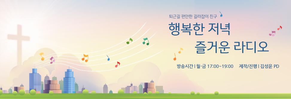 수정됨_행저즐라 홈피배경.png