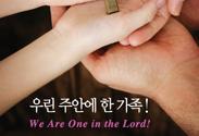 극동방송 웹진 5,6월호