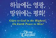 극동방송 웹진 11,12월호