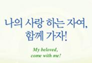 극동방송 웹진 05,06월호