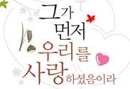 극동방송 웹진 9,10월호